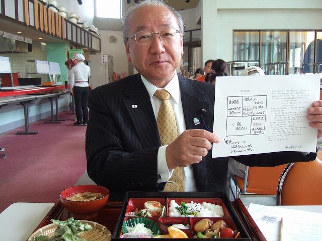 5/4  飯山食文化の会 菜の花御膳