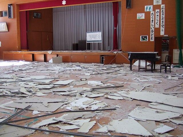 地震発生震度6強