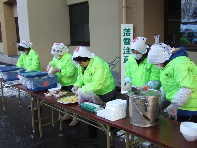 栄村振興支援機構「結い」発足