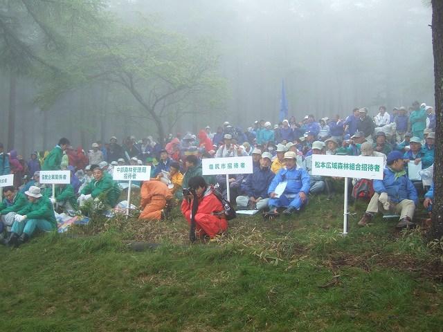 ふるさとの森づくり県民の集い・栄村復興イベント・ボーイスカウト