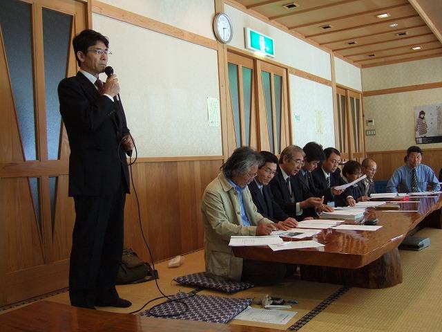 秋山郷国道整備促進期成同盟会