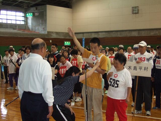 飯山警察官友の会 北信障害者スポーツ大会