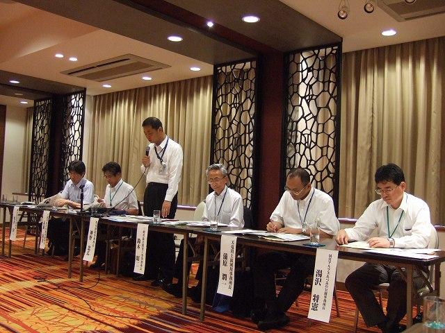 農政林務委員会  公共政策研究会