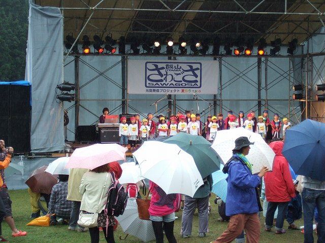 飯山さわごさ夏祭り2011