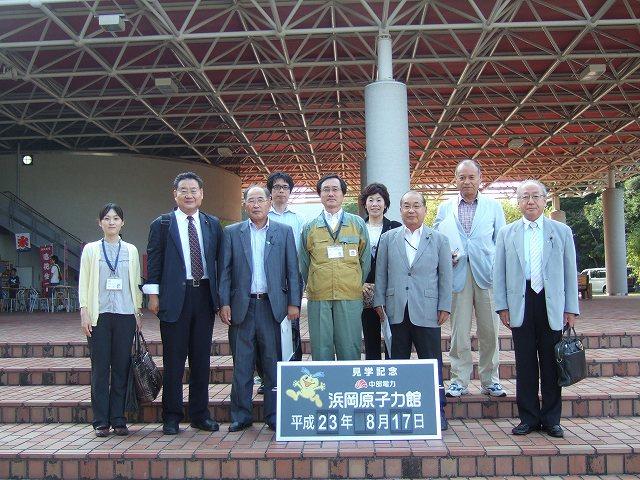 会派県外視察 浜岡原子力発電所 富士山静岡空港