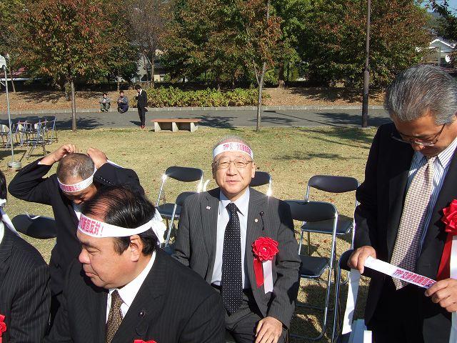 TPP交渉参加反対長野県民集会