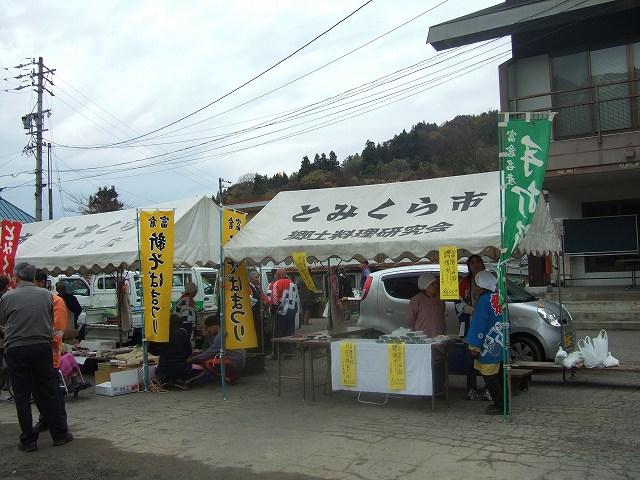 富倉新そば祭り・戸狩満喫御膳・森の朗読発表会