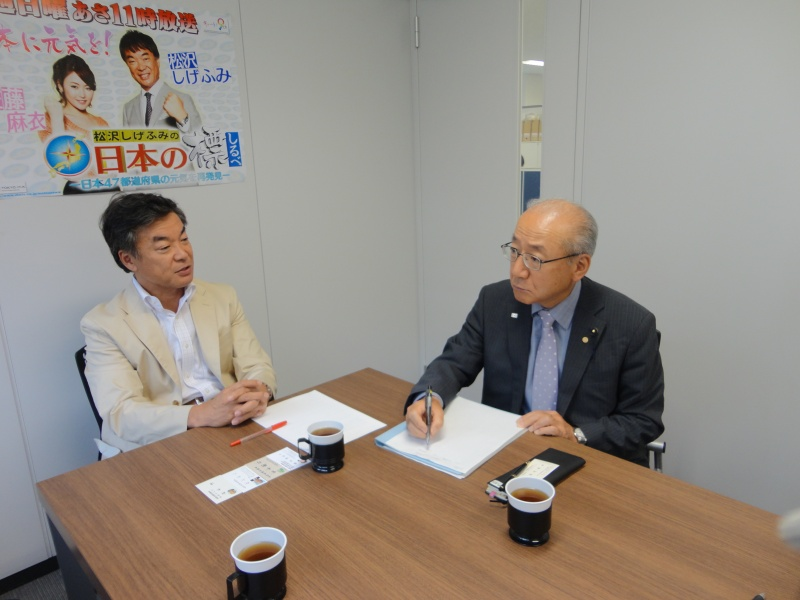 長野県議会議員 宮本こうじ