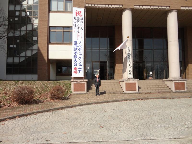 <b>飯山高校</b>・<b>飯山</b>北<b>高校</b>入学式 | <b>長野</b>県議会議員 宮本 こうじ